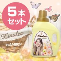 リノレア 5本セット☆人気洗剤エンブリーからシリーズの新作が登場!の画像