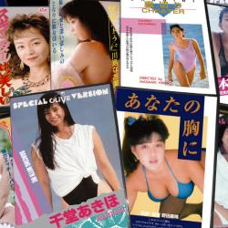 お宝&懐かしの1980年代アイドルDVDお任せ10枚セット☆プレミア高騰中の作品も!?80年代アイドルDVDセット!の画像