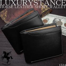 LUXURYSTANCE 馬革カードスライダーウォレット NO1534 二つ折り財布☆馬革使用お洒落な2つ折り短財布の画像