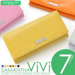 Samantha ViViイニシャルロゴ型押し長財布SV-602☆トレンド感・華やかさに溢れるCUTEなレディース長財布の画像