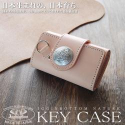 イギンボトム・ナチュレ高級ヌメ革イーグルコンチョビルポケット付キーケースIGO-109☆高級牛革(ヌメ革)を使用した本格国内生産モデルの画像