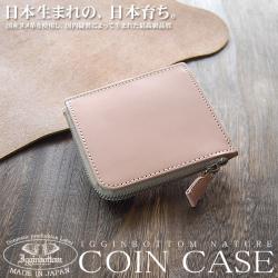 イギンボトム・ナチュレ高級ヌメ革L字ファスナーコインケースIGO-103☆高級牛革(ヌメ革)を贅沢に使用した本格国内生産モデルの画像