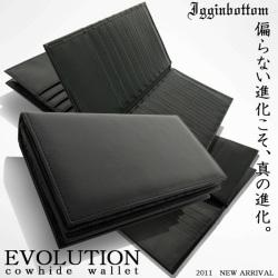 高級牛革長財布『エヴォリューション ウォレット』IG-954☆リッチな男の為の牛革長財布の画像