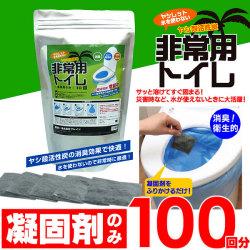 非常用トイレヤシレット100回 凝固剤のみ【送料無料】☆水を使わない非常用トイレまとめてお得の画像