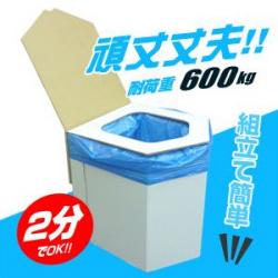 ラビンエコ洋式簡易トイレ☆組立て簡単な段ボールトイレの画像