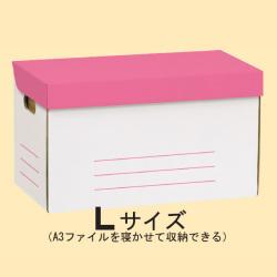 タフボックス パステルL 6色セット☆丈夫で使いやすい、段ボール製収納ケース!A3ファイル収納可能!の画像