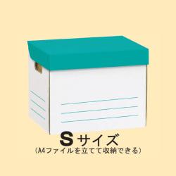 タフボックス パステルS 6色セット☆丈夫で使いやすい、段ボール製収納ケース!A4ファイル収納可能!の画像