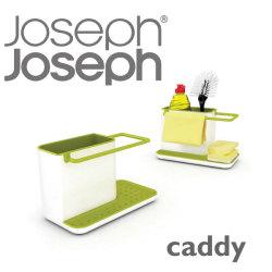 JosephJoseph ジョセフ ジョセフ ジョゼフ キャディ☆シンクの周りの小物をスタイリッシュにすっきり収納!の画像