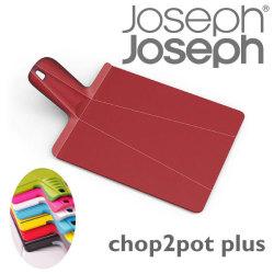 JosephJoseph ジョセフ ジョセフ ジョゼフ チョップ2ポットプラス☆切った食材をこぼさずお鍋に注げるまな板!の画像