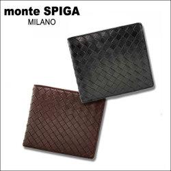 monte SPIGA(モンテスピガ)メッシュ二つ折り財布MOS1580Aメンズ財布☆リーズナブルにオシャレできるメンズブランドの画像