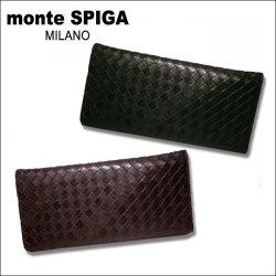 monte SPIGA(モンテスピガ)メッシュ長財布MOS1581Aメンズ財布☆リーズナブルにオシャレできるメンズブランドの画像