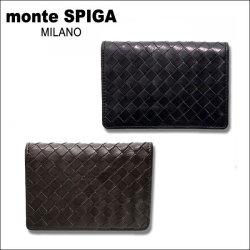 monte SPIGA(モンテスピガ)メッシュカードケースMOS1582A☆リーズナブルにオシャレできるメンズブランドの画像