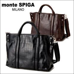 monte SPIGA(モンテスピガ)ブリーフケースMOSF1903Aメンズバッグ☆リーズナブルにオシャレできるメンズブランドの画像