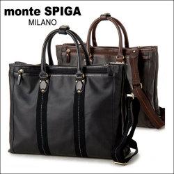 monte SPIGA(モンテスピガ)ブリーフケースMOSY1491メンズバッグ☆リーズナブルにオシャレできるメンズブランドの画像