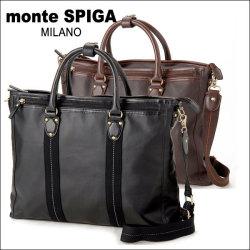 monte SPIGA(モンテスピガ)ブリーフケースMOSY1492メンズバッグ☆リーズナブルにオシャレできるメンズブランドの画像