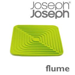 JosephJoseph ジョゼフジョゼフ フルーム☆水切りや排水が簡単にできる折れ曲がる水切りマットの画像