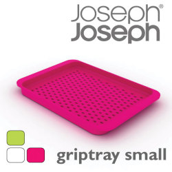 JosephJoseph ジョゼフジョゼフ griptray small グリップトレイ スモール☆持ち運びに便利な滑り止めグリップ付きトレイの画像
