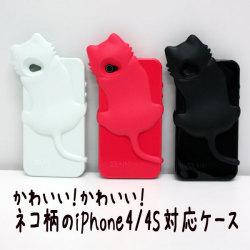 【iPhone4/4S対応】kiki★キャットシルエットケース☆猫好きにはたまらない!ネコの形をしたケース!の画像