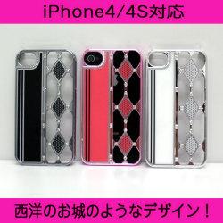 【iPhone4/4S対応】メタルメッシュストーンケース☆西洋のお城のようなデザインのケースの画像