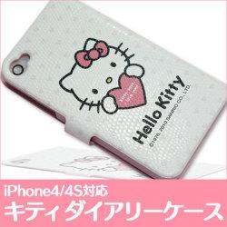 【iPhone4/4S対応】HELLO KITTY キティ ダイアリーケース ☆キティちゃんのダイアリータイプのケースの画像