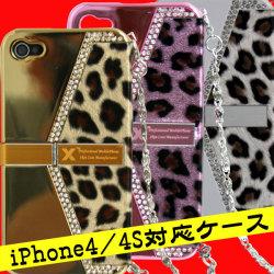 【iPhone4/4S対応】バック型ヒョウ柄ラインストーンケース☆カッコ可愛い!ハンドバック型スマホケース!の画像