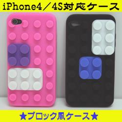 【iPhone4/4S対応】ポップブロックケース☆遊び心満載!人気のブロックスマホケース!の画像
