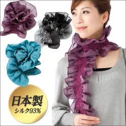 フリルシルクストール 日本製 西陣シルク ☆アレンジ自在!フリルで華やかな印象に! 敬老の日女性の画像