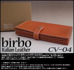 birbo イタリアンレザー本革 スタッドロングウォレットCV-04 メンズ財布☆革は本物のイタリアンレザーを使用の画像