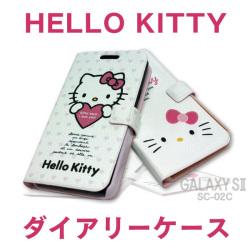 【GALAXY S2(SC-02C)対応】HELLO KITTY キティダイアリーケース☆大人気キャラクターキティちゃんのダイアリータイプのケースの画像