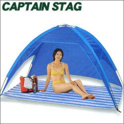CAPTAINSTAG キャプテンスタッグ サニービーチテント M-3121☆アウトドア、行楽、様々なレジャーシーンでの画像