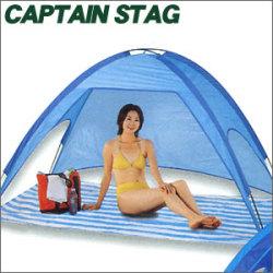 CAPTAINSTAG キャプテンスタッグ サニービーチテントLB M-3120☆アウトドア、行楽、様々なレジャーシーンでの画像
