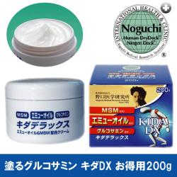 塗るグルコサミン キダDX お得用200g☆気になるところに直接塗れるクリームタイプ!塗るグルコサミン!の画像
