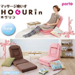 ポルト マッサージ座椅子 ニュー ホグリンAIM-111☆かわいくて賢いコンパクトマッサージ座椅子!敬老の日健康の画像
