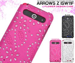ARROWS Z ISW11F用フラワーデザインケース(aisw11f-07) スマホケース☆au ARROWS Z ISW11F対応ケースの画像