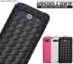 ARROWS Z ISW11F用メッシュレザーデザインケース(aisw11f-06) スマホケース☆au ARROWS Z ISW11F対応ケースの画像