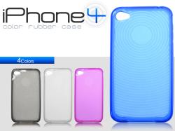 iPhone 4専用ラバーケース(wm-358) スマホケース☆iPhone4(SoftBank)対応ケースの画像