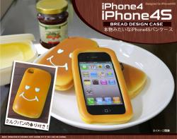 iPhone4・iPhone4S用パンデザインケース(wm-370-01) スマホケース☆iPhone4/iPhone4S(SoftBank・au)対応ケースの画像