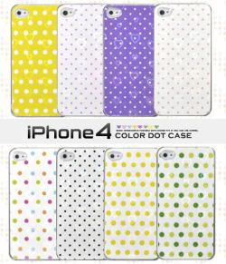 iPhone4専用カラードットケース(wm-614-01) スマホケース☆iPhone4(SoftBank)対応ケースの画像