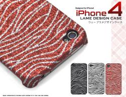 iPhone4用ウェーブラメデザインケース(ip4-3208) スマホケース☆iPhone4(SoftBank)対応ケースの画像