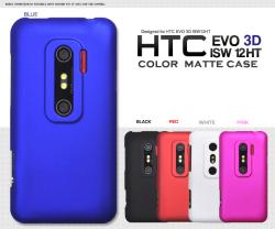 HTC EVO 3D ISW12HT用マットカラーケース(wm-624a7-d2)スマホケース☆au HTC EVO 3D ISW12HT対応スマホケースの画像