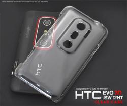 HTC EVO 3D ISW12HT用クリアケース(wm-624a7-c0)スマホケース☆au HTC EVO 3D ISW12HT対応スマホケースの画像