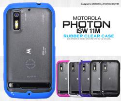 MOTOROLA PHOTON ISW11M用ラバークリアケース(aisw11m-03)スマホケース☆au MOTOROLA PHOTON ISW11M対応スマホケースの画像