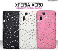Xperia acro SO-02C/IS11S用フラワーデザインケース(wm-624b0-d2)スマホケース☆docomo Xperia acro SO-02C/au Xperia acro IS11S対応の画像