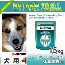 ≪完売≫ニュートラム・ミニバイトグレインフリー・体重管理用【1.5kg】☆肥満気味の愛犬の減量を、安全、かつ健康的に。