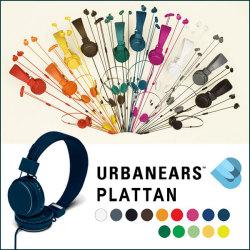 《完売》URBANEARS Plattan ヘッドフォン☆ヘッドホンで変わる!URBANEARS唯一の密閉型フルサイズが登場