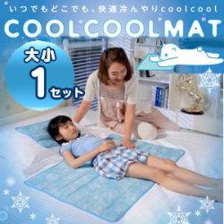 クールクールマット 大小 1セット☆今年はひんやり快眠!韓国テレビで8万セット売上の大ヒット寝具の画像