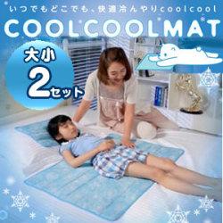 ≪完売≫クールクールマット 大小 2セット☆今年はひんやり快眠!韓国テレビで8万セット売上の大ヒット寝具