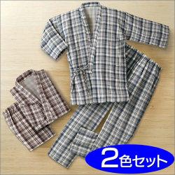 二重ガーゼ前合わせパジャマ 2色組【カタログ掲載】の画像