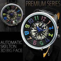 3Dビッグフェイス自動巻き腕時計AC-W-BCG71xSV【シルバー&ブラック】☆立体的なデザインの文字盤がポイントの画像
