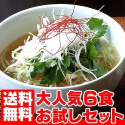 こんにゃくラーメン お試し全6種類×1食セット☆蒟蒻(コンニャク)でダイエット!の画像